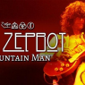 A man wrote a Led Zeppelin song with the help of an artificial intelligence, Mountain Man